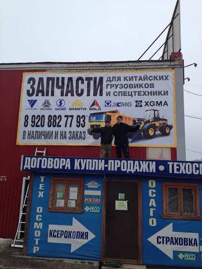 /u/i/obninsk.jpg